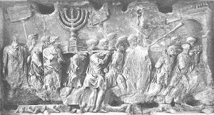 Escena de l'Arc de Titus que mostra el saqueig de Jerusalem. Es veu com els romans porten la Menorà (Canelobre de set braços)  Font: http://historyoftheancientworld.com